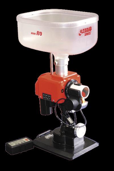 RO DHS RAINBOW R0 MINI SERVER- רובוט טניס שולחן